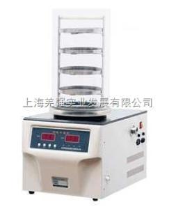 FD-1A-50普通型真空冷凍干燥機