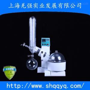 RE-3000B RE-3000B旋转蒸发器