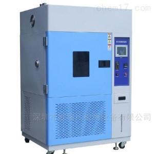 ORF-XD150P 氙灯老化试验箱