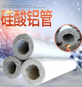 隔音降噪管道保温玻璃棉保温管壳/防腐耐候离心玻璃棉保温管厂家