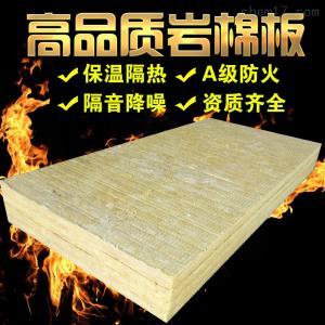 外墙建筑保温材料岩棉复合板报价,矿渣棉防火岩棉保温板安装程序