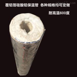离心玻璃棉保温管厂家