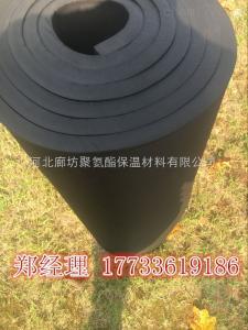 复合贴面橡塑保温管/*包检测橡塑海绵保温管/*背胶橡塑保温板30㎜厚 厂家