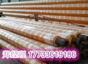生产预制冷热水直埋发泡保温管,聚氨酯地埋塑料管资质检测报告