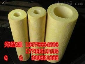 100密度岩棉保温管订购报价,高密度离心玻璃棉管厂家