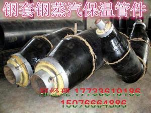 DN89*50 新建小区暖气管道预制式硬泡闭孔聚氨酯直埋绝热保温管施工指导
