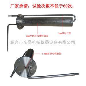 A4系列 焦炭高温反应管(焦炭反应器使用60次以上)KF-100,KF-200,HXFQ-2,MJF普通系列
