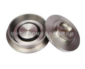 A4-14G 高锰钢料钵/制样机料钵