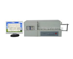 A2-09 碳氢分析仪
