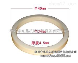 A5-40T 绍兴东晶仪器/程序控制粉末压片机
