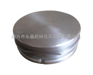 A4-14T 配ZM-1振动磨型碳化钨料钵(适配长春科光、北京众合通用型)