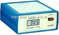 TH-5熱敏性溫度監測儀 電子溫度計  TH-5熱敏性溫度監測儀