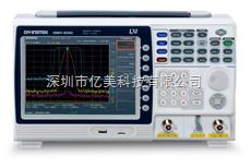 GSP-930 廣東代理臺灣固緯GSP-930數字頻譜分析儀