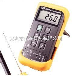 TES1306 原裝臺灣泰仕TES1306溫度計Z新價格