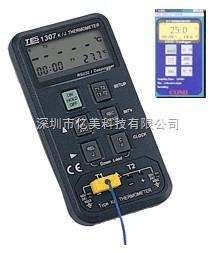 TES1307 現貨供應臺灣泰仕TES-1307記憶溫度表價格