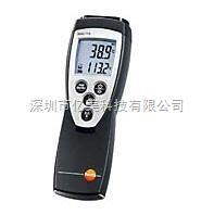 testo110 德图testo110 高精度温度计