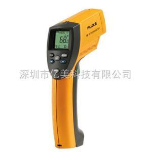 Fluke 63 高精度红外测温仪