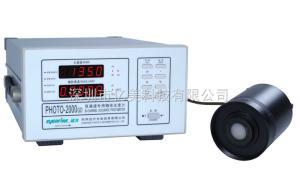 PHOTO-2000GO 供應杭州遠方 PHOTO-2000GO 雙通道精密光度計