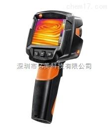 testo 870-2 - 易用型红外热像仪 可同步拍摄高像素可见光图像