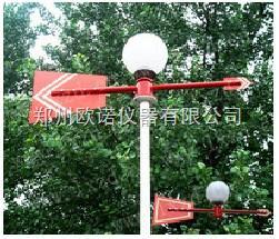 DAF-06 帶燈風向標  金屬帶燈風向標  氣象帶燈風向標
