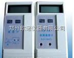 SW-2 煤堆測溫儀/防止煤場煤堆自燃的溫度計