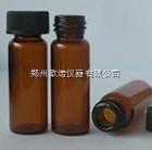 1.5ml/2ml 9mm 自动进样器棕色无书写刻度进样瓶/螺纹进样瓶
