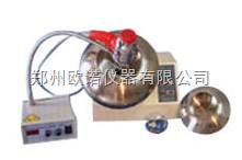 BY-300A 小型包衣機/藥廠專用小型包衣機
