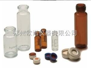 20ml 顶空瓶/色谱仪顶空瓶/顶空进样瓶