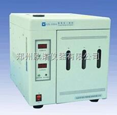 NHA-300 色谱专用氮氢空一体机