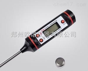TP3001 食品中心筆式溫度計/液體,顆粒狀物體專用筆式溫度計