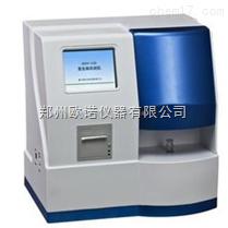 ZJ05 食品重金属检测仪,食品重金属分析仪