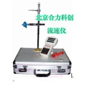 流速仪 流速测量仪  水流速测量 手持式 北京直销