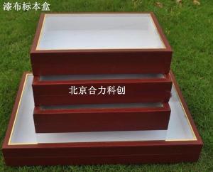 HL-KC 標本盒 昆蟲標本盒 植物標本盒 教學儀器 北京廠家直銷