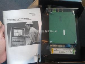 EPRO耐高温振动传感器PR9268/703-000