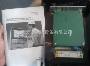 epro爱普MMS6120双通道轴承振动测量模块