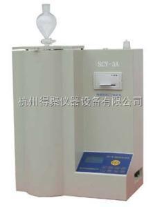 SCY-3A 啤酒饮料二氧化碳测定仪SCY-3A
