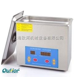 UA50 UA50超聲波清洗機,1.3L微量超聲波清洗機
