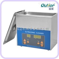 UA140DH 100W3L小型超聲波清洗機