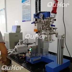 AIR-1S 實驗室pH計|電導率儀|密閉真空攪拌反應器
