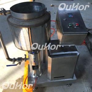 UH-50L 高剪切纳米材料分散,超声波石墨烯分散设备