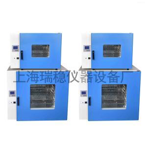 DHG-9205A 台式300度鼓风干燥箱