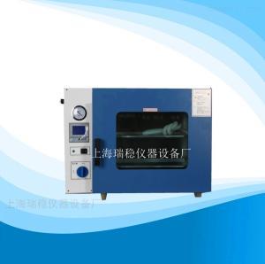 DZF-6050B(生物专用)真空干燥箱
