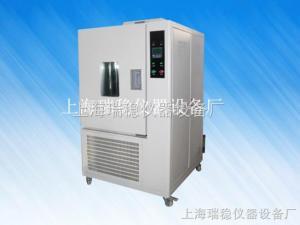 HS050A恒定湿热试验箱