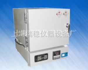 RW-12-12一體式箱式電爐 馬弗爐 電阻爐