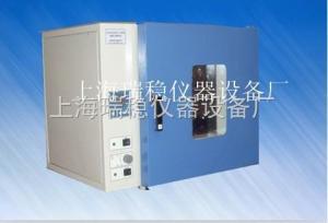 GRX-9203A 热空气消毒箱 干烤灭菌器 灭菌箱
