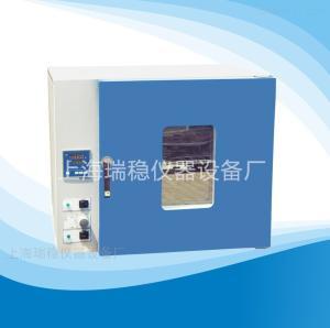 上海瑞稳PH-030A 干燥/培养(两用箱)