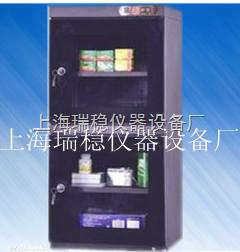 CMT100(A)电子防潮柜 电子除湿箱 干燥柜防潮柜