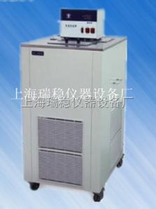 低溫RW-4010恒溫槽 RW-4010恒溫循環箱 RW-4010低溫水槽