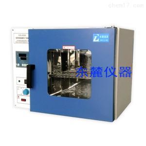 DHG-9023A 马陆热风循环恒温干燥箱怎么用