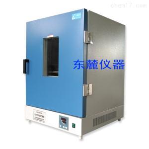 DGG-9140A 高精密实验箱鼓风干燥箱